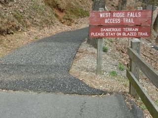 Amicalola West Ridge Access Trail