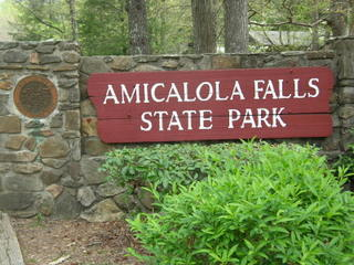 Amicalola Fall Entrance Sign