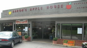 Aarons Apple House