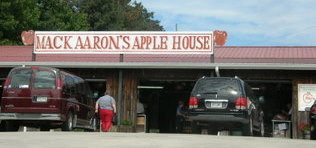 Mack Aaron Apple House