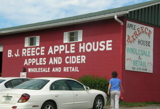 Reeces Apple House