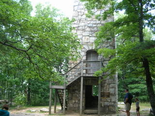 Fort Mountain Park tower
