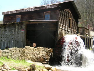 Skeenah Creek Mill 4